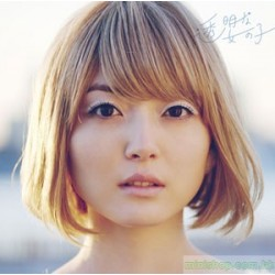 花澤香菜[透明な女の子]New single