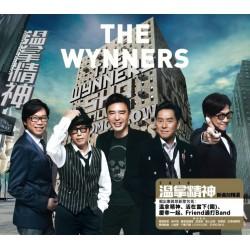 THE WYNNERS「2016新曲加精選」 溫拿精神