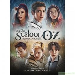School OZ OST 韓版