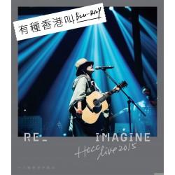 HOCC(何韻詩)~Re imagine Live 2015 十八種香港伊館站 BLU-RAY