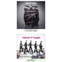 TOKIO fragile 日版