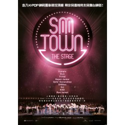 SMTOWN THE STAGE  DVD& Blu-ray港版