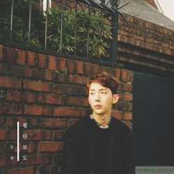 [音樂卡]趙權 JOKWON(2AM) - Single album [Crosswalk] (Kihno Album)