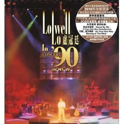 盧冠廷'90演唱會足本3CD