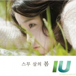 IU - TWENTY YEARS OF SPRING (SINGLE ALBUM)