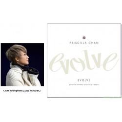 陳慧嫻Hi Fi錄音PRISCILLA CHAN.EVOLVE LP黑膠唱片