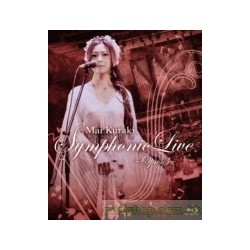 倉木麻衣「Mai Kuraki Symphonic Live -Opus 3-」 LIVE DVD & Blu-ray