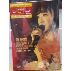 陳慧嫻 活出生命 II 演唱會 Karaoke 2DVD