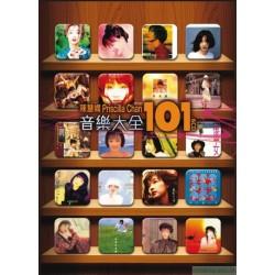 陳慧嫻音樂大全101 (6CD)