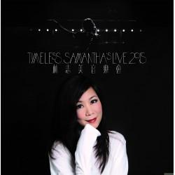 林志美音樂會2015 黑膠唱片