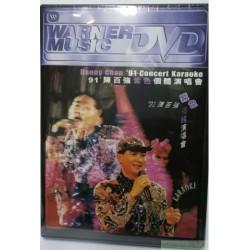 陳百強91 紫色個體演唱會 DVD
