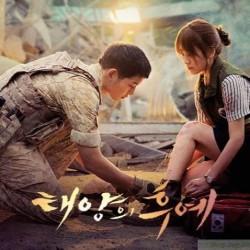 太陽的後裔 O.S.T  VOL.1 - KBS 2TV 韓版