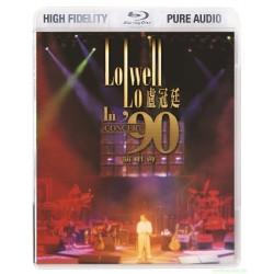 盧冠廷'90演唱會 藍光碟(AUDIO)