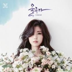 全烋星 Jun Hyo-seong Mini Album Vol.2 [COLORED]韓版