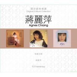 3 in 1 set: 蔣麗萍