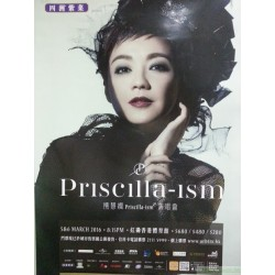 [海報] 陳慧嫻 演唱會 海報
