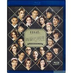 英皇娛樂15周年群星演唱會 2015 Blu-ray