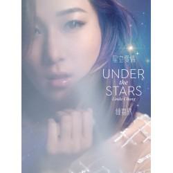 鍾嘉欣 – 星空愛情 Under The Stars