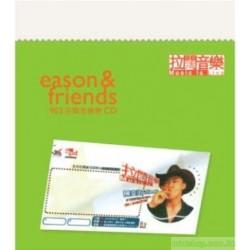 陳奕迅~Eason & Friends 903拉闊音樂會 (金碟) (華星40經典金唱片)