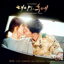 太陽的後裔 O.S.T VOL.2 - KBS 2TV 韓版
