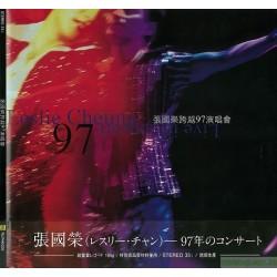 張國榮-跨越97演唱會-圖案版33 1/3轉雙LP套裝