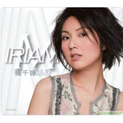 楊千嬅 – Best Hits (SACD Hybrid)