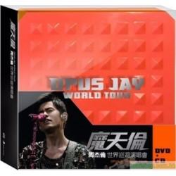 周杰倫 / 魔天倫世界巡迴演唱會 DVD+2CD