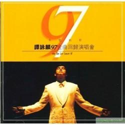 譚詠麟永恆的珍.97金曲回歸演唱會 2CD「膠盒裝」