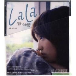 徐佳瑩 LaLa首張創作專輯