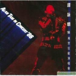譚詠麟86萬眾狂歡演唱會 2CD「膠盒裝」全無刪剪版