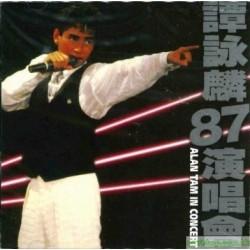 譚詠麟87演唱會 2CD「膠盒裝」全無刪剪版