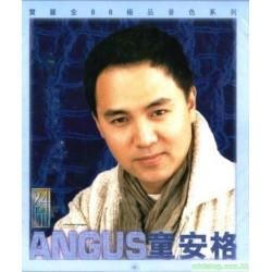 童安格寶麗金88極品 精選 CD「原裝膠盒裝」24 Bit 16首