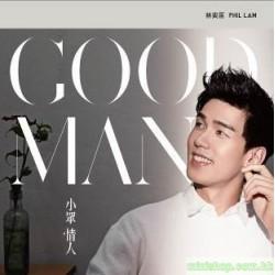 林奕匡 Phil Lam小眾情人新曲+精選(國語)