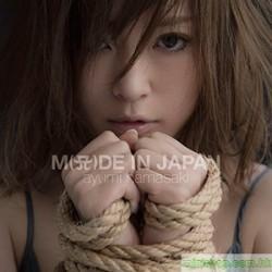 Ayumi Hamasaki   Made In Japan  日版