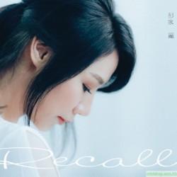 Angela Pang彭家麗 2016全新發燒天碟Recall
