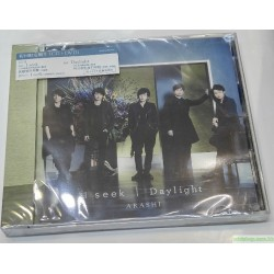台版 嵐 I seek, Daylight (CD+DVD) 初回1
