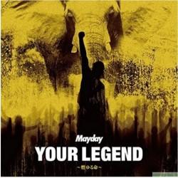 五月天 YOUR LEGEND~燃ゆる命~ 初回限定盤 CD+DVD
