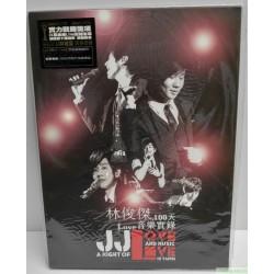 林俊傑 100天 LOVE 音樂實錄 DVD+樂譜