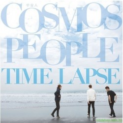 宇宙人 Cosmo People TIME LAPSE 日版