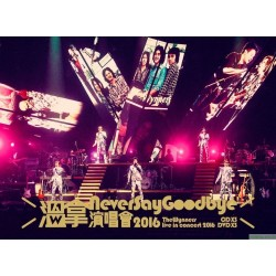 溫拿NEVER SAY GOODBYE演唱會 3CD+3DVD版本