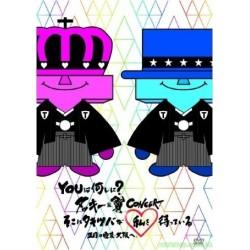 台版DVD YOU來做什麼? 瀧&翼CONCERT 瀧與翼在那裡等著我 新年前進東京・大阪2DVD