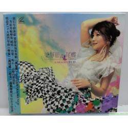 梁靜茹[燕尾蝶] KARAOKE VCD