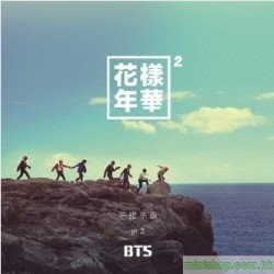 BTS 3rd Mini Album: In the Mood for Love Pt.2 [Japan Edition] (CD+DVD) 日版