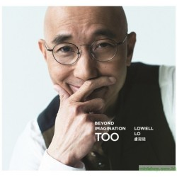 SACD Lowell Lo盧冠廷 Beyond Imagination Too