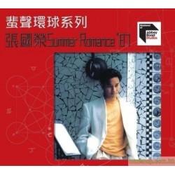 張國榮ARS: Summer Romance 87