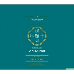 梅艷芳 十年 追憶似水芳華 限量紀念盒裝 2 (7CD)