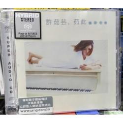 許茹芸 茹此精彩13首 (SACD) 限量獨立編號版