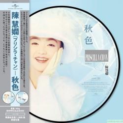 陳慧嫻:Picture LP秋色