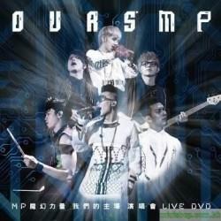 MP魔幻力量 我們的主場 OURS' MP 演唱會 LIVE DVD(預購版)