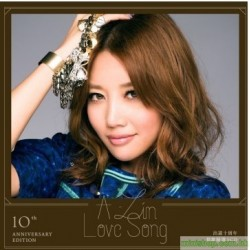 A- Lin - Love Songs 出道十周年 情歌精選 3CD(普通版)